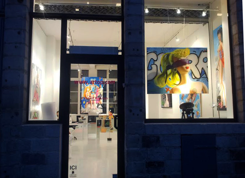 galerie Artop lille